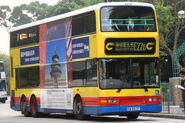 C 2213 E22B SMP.HKS