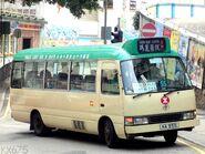 HKGMB 55 NA955