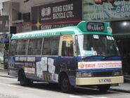 HKGMB 65 LT4760