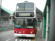 MTR602 505F