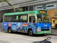 WG7208 Hong Kong Island 63A 26-03-2020