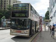 Kiu Kiang Street CSWR 2