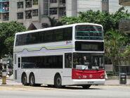 MTR Bus 705 20110508