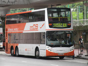 NV6762 E31
