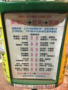 Olympic to Mong Kok information