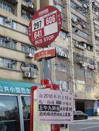 Sheung Yee Road S 2 20110115