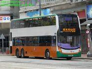 UX5893 Route 722