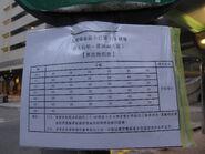 20120214 KNGMB-37A-TS