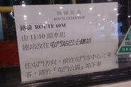 KMB 60M 20141011Poster 2