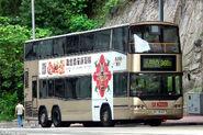 KMB 968X AP153 KS2043