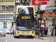 KingKwongStreet 20200105 2