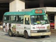 NTGMB 811 Fo Tan Station 20121222