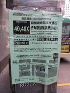 CausewayBayTangLungStreet 20160118 2