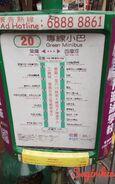 HKGMB 20 RouteInfo
