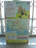 HK Marathon 2012 Central diversion