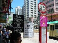 Kuk Ting Street 3