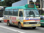 Minibus ad DAB Leung Che-cheung