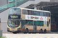 PV3517-KMB-20200512