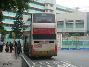 Pui Ying Secondary School, Wah King Street