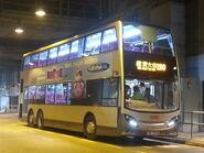 TE2908 290 TsuenWanWest