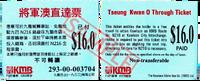 TKO Through Ticket (To Kowloon)