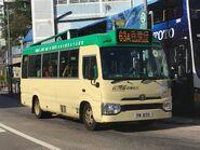 VW835 Hong Kong Island 63A 02-12-2018