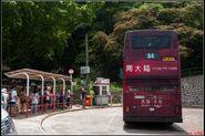 Wong Shek Pier 94 HC1237