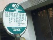 Cheung Hang Estate Shopping Centre(407)