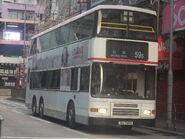 HJ7491 59S