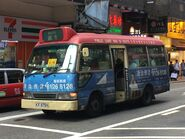 KX8724 To Kwa Wan to Mong Kok 26-09-2019