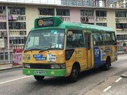 LN4604 Hong Kong Island 63A 01-02-2019