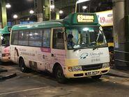 MW3679 Hong Kong Island 63 28-12-2018