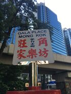 Mong Kok to Kwun Tong(Route no 9) minibus stop 1
