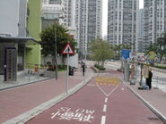 HKFYG Lee Shau Kee College 2