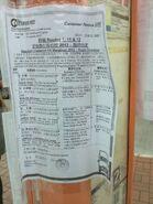HK Marathon 2012 7-11-12 diversion notice