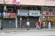 Kwong Fuk Road-3