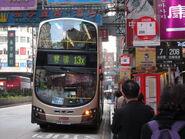 Nanking Street 1