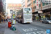 On Hong Road 20160621
