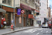 Peel Street,Hollywood Road