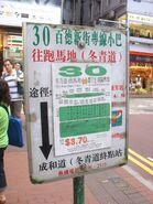 HKGMB 30 info 2