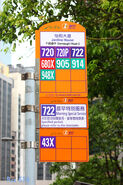 Jardine House stop flag 1030B 201504
