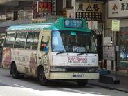 Kweilin Street Yu Chau Street 4