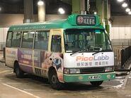 LN4604 Hong Kong Island 63 30-06-2017