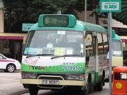 Shek Lei Lei Pui Street 11