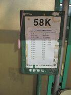 Sheung Shui GMBT 58K Hospital