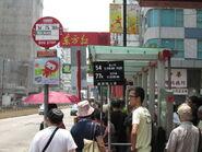 Tung Lok Street 2011-5
