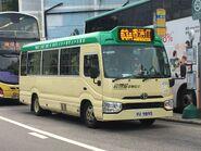 VU9895 Hong Kong Island 63A 10-11-2018