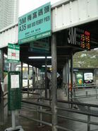 嶼巴 3M 東涌總站牌