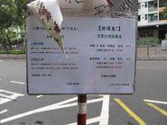 Kwai Chung Plaza Apr12 5