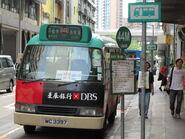 Cheung Sha Wan Cheung Shun Street 44M